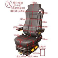 天龙天锦解放欧曼气囊座椅/13508682212
