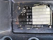 重庆铁马分动箱总成 /5S-160GPA