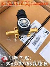 依米派克尿素泵康明斯发动机5288620尿素泵加热电磁阀/5288620