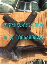 DZ9112320215陕汽汉德485十字轴/ DZ9112320215