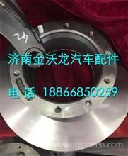 812W50803-0041重汽曼桥MCY13制动刹车盘/812W50803-0041