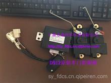 D912车门中控执行器大运运途征途3660910-D912-DY中控锁带钥匙/------------