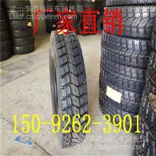 批发挂车配件 挂车轮胎 安耐特品牌 8.25R16 300花纹 /厂家批发   价格优惠