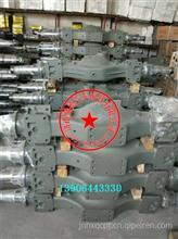 HFF2401100CK2BZFT-1安凯安奔北奔欧曼德龙后桥壳总成 /HFF2401100CK2BZFT-1