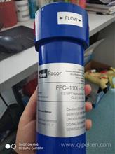 低压滤清器 滤清器总成 潍柴天然气
