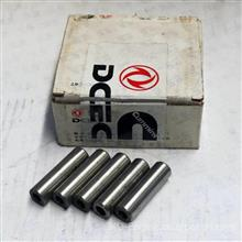 【4934063】原厂正品东风康明斯【6L机气门导管】/东康 6L机气门导管 4934063