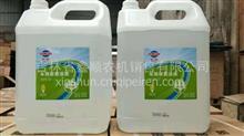 全柴专用尿素液,艾可蓝,环保级/全柴专用尿素液,艾可蓝,环保级
