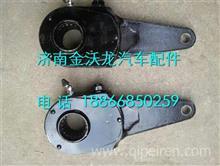 DZ9112340187陕汽汉德桥矿车配件后制动调整臂