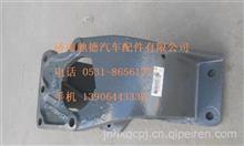 WG9725470295重汽豪沃转向器支架/HOWO方向机支架/WG9725470295