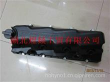 【5261019】供应适用于福田康明斯柴油发动机配件ISF3.8气门室罩/5261019