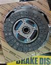 丰田考斯特250离合器片31250-26232