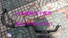 1B24981250365欧曼ETX空调管蒸发器出口管/1B24981250365