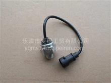 原厂件气压传感器红岩杰狮 3800-520518A/3800-520518A