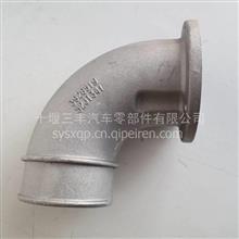 【3928519】适用于东风康明斯6CT发动机增压器排气弯管/3928519