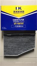 環球空調濾清器UT-10079T/奔騰B30/8107040-EY