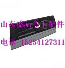FH0531011022A0A1135欧曼ETX前翻转盖板总成带底漆/ FH0531011022A0A1135