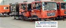 浙江东风D9多利卡原厂驾驶室空壳总成配件厂家销售 一手货源/5000012―