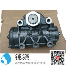 杭州世宝8098粗轴动力转向器方向机总成32617241/8098957111