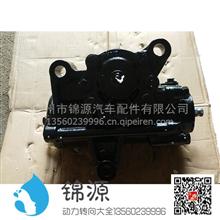 杭州世宝江淮动力转向器方向机总成SB11086B/3401000G1810