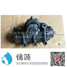 杭州世宝柳汽霸龙动力转向器方向机总成SB10086/X1-3411010
