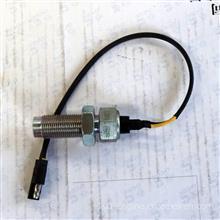 【3971994】原厂供应东风康明斯【转速传感器】/东康 转速传感器 3971994