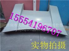 陕汽德龙DLX3000驾驶室车顶导流罩/DZ14251870011
