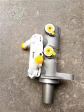 东风凯普特N300刹车总泵制动总泵泵头/刹车总泵