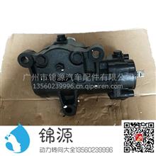 杭州世宝十通动力转向器方向机总成8575P/3401P148-010