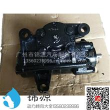杭州世宝东风大力神动力转向器方向机总成SB11086A/3401ZB1-010