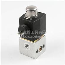 原厂重汽豪沃二位三通电磁阀 WG9719710004/WG9719710004