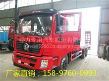 挖机拖车厂家拖板车价格/DLQ5250TPBXK5
