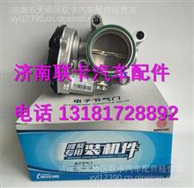 612600191590潍柴OH6燃气电子节气门 /612600191590