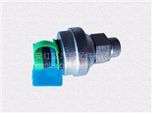 潍柴机油压力传感器电子机油感应塞 /612600090667