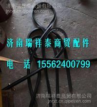 AZ1652230030重汽豪瀚翼子板胶条/ AZ1652230030