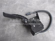 陕汽德龙F2000电子油门踏板/DZ93189570083