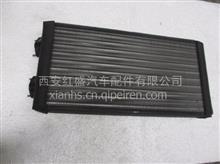 陕汽德龙F3000暖风芯体总成暖风水箱/DZ13241841113
