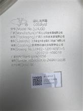 东风玉柴后处理器总成J3HD2-1205140SF1-S 1201010-V59D1B/J3HD2-1205140SF1-S 1201010-V59
