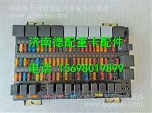 DZ97189584380陕汽德龙X3000中央控制板/DZ97189584380