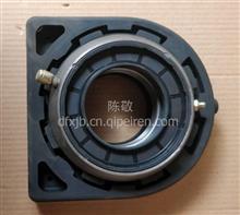 FXD东风天龙大力神天锦中间支撑吊架总成/2202DC1290-084