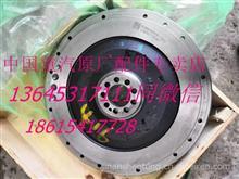 潍柴发动机配件潍柴WP10发动机飞轮总成612600020416/612600020416