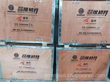 厂家供应潍柴发动机四配套612600900078A,批发加零售,四配套大全/612600900078A
