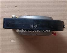 FXD东风紫罗兰153 天龙天锦中间支撑吊架总成/2202N74D-084