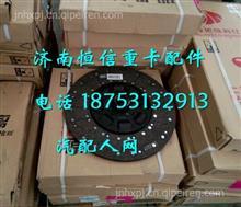 1601-15802  5801290223红岩杰狮离合器压盘/1601-15802  5801290223