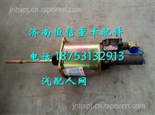 5801293442红岩杰狮离合器分泵离合器助力缸/5801293442