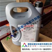 东风日产NT400/N300凯普特机油总成配件厂家销售/H01111