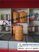 东风日产NT400/N300凯普特机滤总成配件厂家销售/H01111