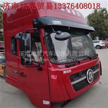 中国重汽D7B驾驶室总成 重汽D7B驾驶室配件及车架销售/中国重汽D7B驾驶室总成