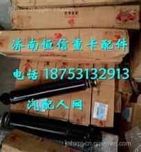2905-5360红岩杰狮前桥减震器(双吊环连接)/2905-5360