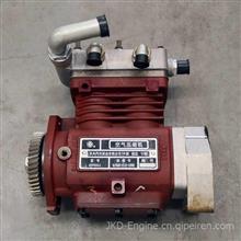 【4930041】优势供应东风康明斯【东风 空气压缩机】/东风 空气压缩机 4930041