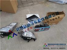 东风日产NT400/N300凯普特空壳总成配件厂家销售/5000012